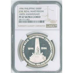 Philippines. Jose Rizal Martyrdom, 1996, 500 Piso, KM-A276.