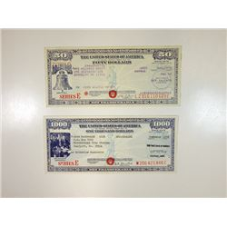 U.S. Savings Bonds, Series E, 1975-1978 Bond Pair.