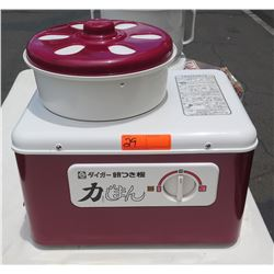 Japanese Mochi Cake Maker (Japanese Brand)
