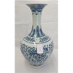 Chinese Blue & White Jar w/John Jordan COA