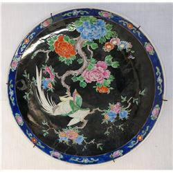 Chinese Figured Plate w/John Jordan COA