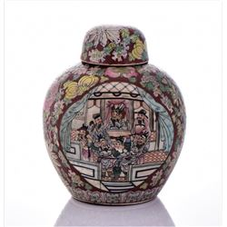Vintage Macau Chinese Famille Rose Hand Painted
