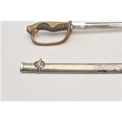 18FX-18 JAPANESE WWII D GUARD OFF. SWORD