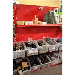 ENTIRE SHELF OF ASSORTED WHEELS, LEGS, AND MORE