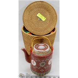 ASIAN TEA POT N BAMBOO CARRYING CASE