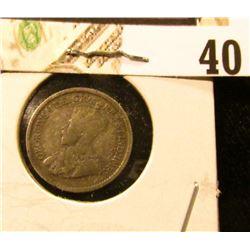 1920 VG Canada Five-Cent Silver.