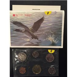 1991 Canada Proof-like set
