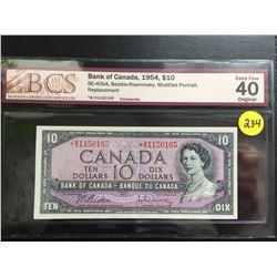 1954 Canada $10 bill (BCS EF 40/Replacement) Beattie/Rasminsky