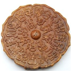 Chinese Han Dynasty Old Jade Relief Lucky Feng Shui