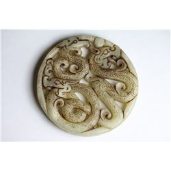Antique Chinese Jade Dragon Pendant
