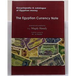 Hanafy: Encyclopedia & Catalogue of Egyptain Money 2 Volumes