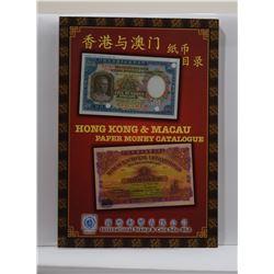 Tan: Hong Kong & Macau Paper Money Catalog