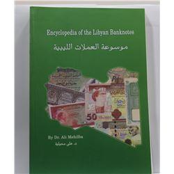 Mehilba: Encyclopedia of Libyan Banknotes