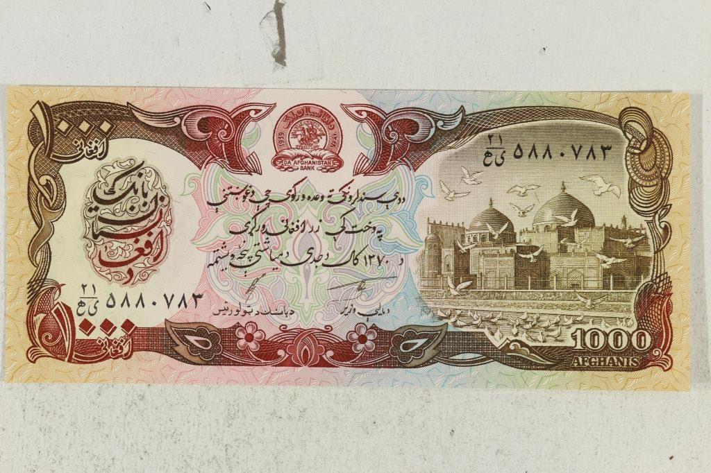 Afghanistan p 61c,P61c,1370 ,1000 Afghanis,UNC 1991