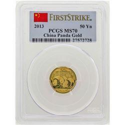 2013 China 1/10 oz. Panda Gold Coin PCGS MS70 First Strike