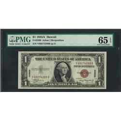 1935A $1 Hawaii Silver Certificate WWII Emergency Note PMG Gem Uncirculated 65EP
