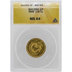 1971 Iran Pahlavi SH1350 Gold Coin ANACS MS64