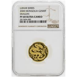 2000 Mongolia 2500 Tugrik 1/4 oz. Gold Dragon Proof Coin NGC PF68 Ultra Cameo