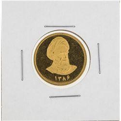 Iran 1 Azadi Gold Coin