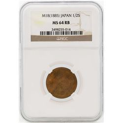 M18(1885) Japan 1/2 Sen Copper Coin NGC MS64RB
