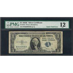 1935E $1 Silver Certificate Note ERROR Gutter Fold Fr.1614 PMG Fine 12