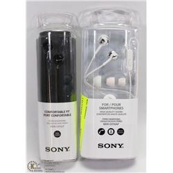 SET OF 2 SEALED SONY PRODUCTS 1  HIGH QUALITY