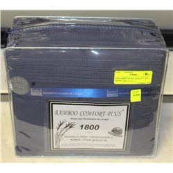 KING ROYAL BLUE HOTEL QUALITY 1800 SERIES