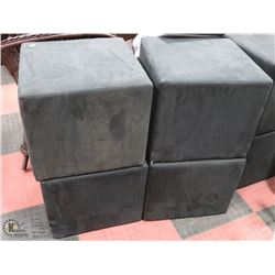 GROUP OF 4 DARK GREY FABRIC OTTOMANS