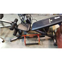 APEX WEIGHT BENCH AND CHIN UP BAR