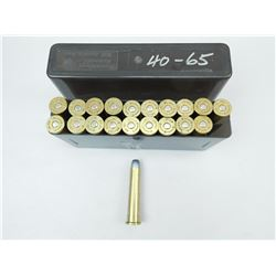 ASSORTED 40-65 RELOADS/AMMO