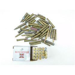 ASSORTED AMMO/RELOADS