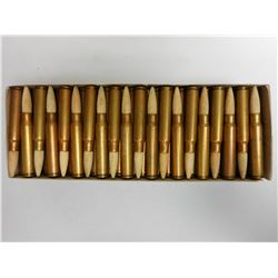7.92MM (8MM MAUSER) WOODEN BLANKS