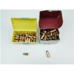 ASSORTED 45 CAL BULLETS