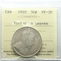 50-cent 1910 Victorian Leaves ICCS Certified VF-30