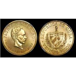 Cuba (struck at the Philadelphia mint), specimen 20 pesos, 1915, unique, NGC SP 63, finest and only
