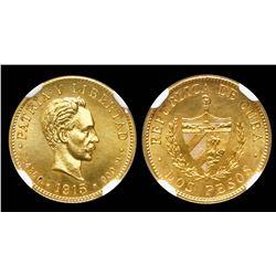 Cuba (struck at the Philadelphia mint), specimen 2 pesos, 1915, unique, NGC SP 66, finest and only k