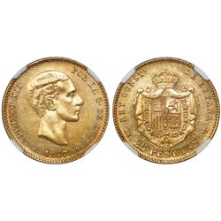 Madrid, Spain, 25 pesetas, Alfonso XII, 1877DE-M, with 18-77 inside six-point stars, NGC MS 60.