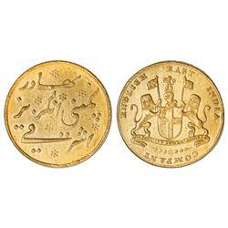 English East India Co. (Madras presidency), gold mohur, (1819).