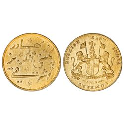 English East India Co. (Madras presidency), gold mohur, (1819).