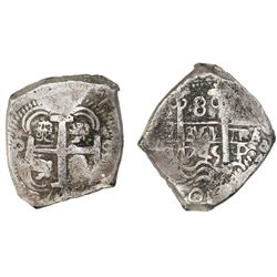 Potosi, Bolivia, cob 8 reales, 1745q, with P/q at bottom right (unique error).