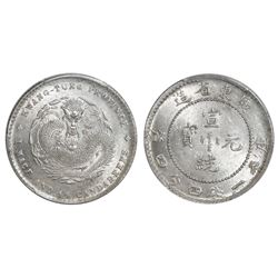 China (Kwangtung province), 1 mace and 4.4 candareens (20 cents), (1909-11), PCGS MS64.