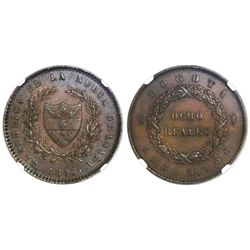Bogota, Colombia, copper pattern 8 reales, 1847, NGC AU 55 BN.