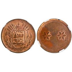 "Costa Rica, copper ""mint sport"" 1 centavo, (1892), arms / two stars, NGC MS 63 RB, ex-Richard Stuart"