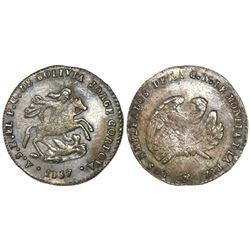 Potosi, Bolivia, 1 sol-sized silver medal, 1857, President Cordova, NGC MS 62, ex-Cotoca Collection.