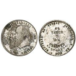 Potosi, Bolivia, silver 1/4 melgarejo (medallic coinage), 1865, Melgarejo & Munoz, NGC MS 61, ex-Cot