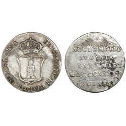Guines, Cuba, silver 1R-sized proclamation medal, Isabel II, 1834, rare.