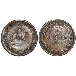 Paraguay, bronze military medal, 1867, Battle of Tataiyba, rare.