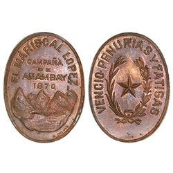 Paraguay, oval bronze military medal, 1870, Amambay Campaign, rare.