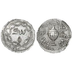 Judaea, AR zuz, Bar Kokhba Revolt, 134-135 AD, undated issue attributed to year 2 (133/4 CE), NGC Ch
