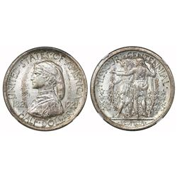 USA (Philadelphia mint), half dollar, 1921, Missouri, 2*4, NGC MS 64.